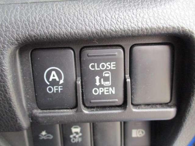 左側オートスライドドアは、運転席やリモコンキーからも開閉操作が出来て便利な装備です。