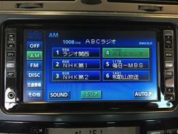 【ナビ】純正HDDナビ★AM・FM★CD★DVD再生★SD★AUX※運転やお出かけが楽しくなりますね!★型番:NHZN-W57