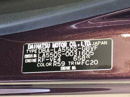 私たち茨城ダイハツの在庫車をご覧いただきありがとうございます♪
