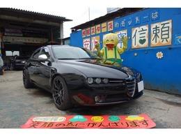 アルファ ロメオ アルファ159 3.2 JTS Q4 4WD AIS評価4.5点 ベージュ内装 社外マフラー