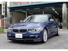 BMWアルピナ D3 の中古車 ビターボ リムジン 後期モデル 右ハンド 大阪府大阪市鶴見区 515.0万円