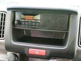 ☆純正ラジオ付き☆運転中も楽しく過ごせます♪