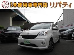 トヨタ パッソ 1.0 X Gパッケージ 衝突軽減ブレーキ 純正ナビ Bカメラ