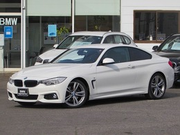 BMW 4シリーズクーペ 428i Mスポーツ 認定中古車 ワンオーナー 禁煙車