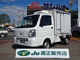 スズキ キャリイ 冷凍車 -5℃設定 菱重製冷凍機 AT 2コンプレッサー2WAY