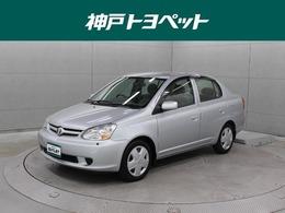 トヨタ プラッツ 1.5 X ワンオーナー