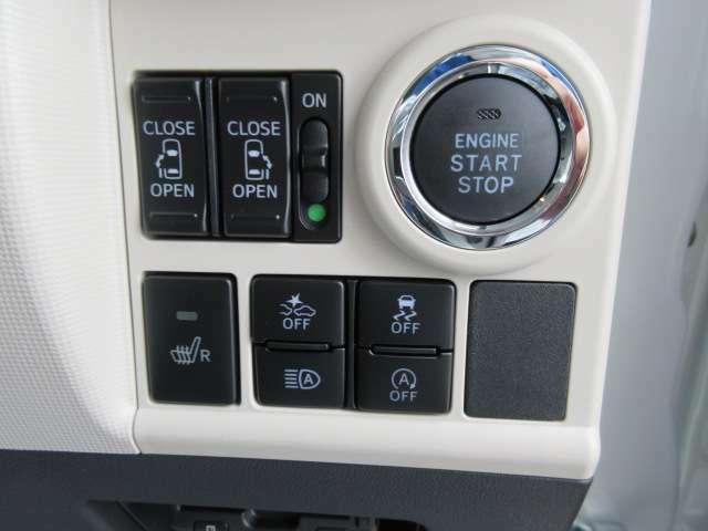 充実の安全装備付き!両側パワースライドドアも標準装備です。