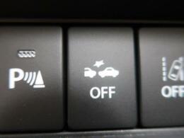 【衝突軽減装置】低走行中、前方の車両をレーダーが検知し、衝突の危険性が高いと判断した場合に、補助ブレーキが作動!衝突などの危険回避をサポート、又は衝突の被害を軽減します☆