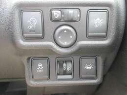 各種安全装置が装着されており、安心して運転が楽しめます♪