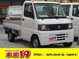 日産 クリッパートラック 660 DXエアコン付 車検.2年付き Tベルト交換済み 保証付き