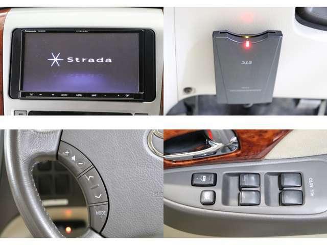 パナソニックナビ フルセグTV DVD・CD・SD再生 Bluetooth接続 バックカメラ ETC ステアリングスイッチ