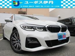 BMW 3シリーズツーリング 320d xドライブ Mスポーツ ディーゼルターボ 4WD 1オーナー 禁煙車 4WD 純ナビ