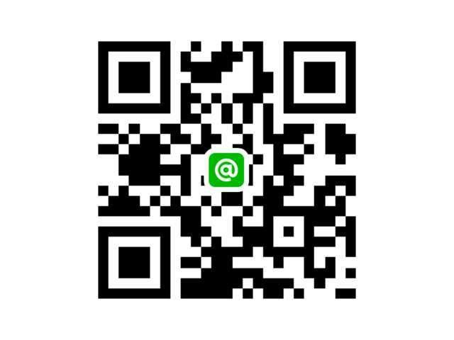 ★先ずはLINE@の登録をお願いしますね!