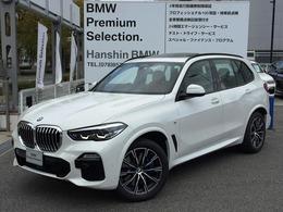 BMW X5 xドライブ 35d Mスポーツ ドライビング ダイナミクス パッケージ 4WD ワンオーナーACC付エアサスPサンルーフ