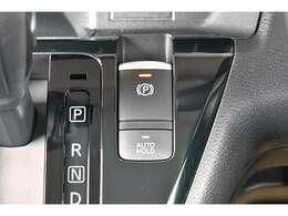 【メーカーOP】先進快適パッケージ/電動パーキングブレーキ(ブレーキオートホールド機能付)装着※信号待ちなどでブレーキを保持。「ブレーキから足が離れて前の車に接触」なんてトラブルは回避出来ます。