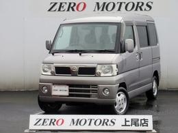 日産 クリッパーリオ 660 G スペシャルパック装着車 無修復歴 ターボ キーレス