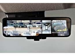 【メーカーOP】先進安全パッケージ装着/デジタルルームミラー☆天候に関わらず後方の視認性を高めて安全運転をサポートします♪夜間や雨天時の後方視認に大活躍です!マルチアラウンドモニター表示機能付