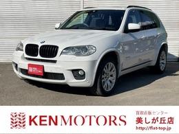 BMW X5 xドライブ 35i Mスポーツパッケージ 4WD パノラマSR・HDDナビ・全方位カメラ・黒革