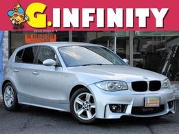 BMW 1シリーズ 118i /走5.5万/本革/外Fバンパー/外ナビ