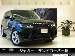 ランドローバー レンジローバースポーツ の中古車 HSE (ディーゼル) 4WD 千葉県柏市 978.0万円