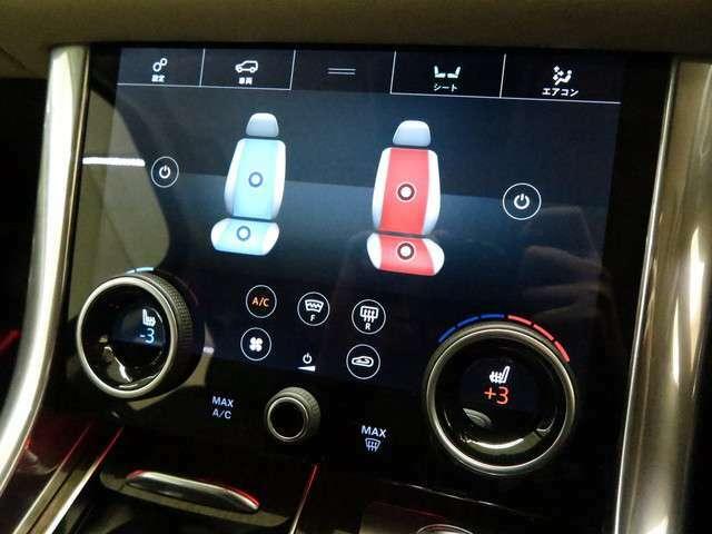 フロントにはシートヒーターとクーラーを装備。エアコンよりも早く温まるので寒い季節だけではなく暑い夏でも快適にご乗車頂ける装備です。