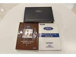 ワンオーナー/保証書/整備手帳/取扱説明書/記録簿H14・H15・H17・H19・H31あります。