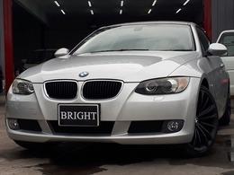BMW 3シリーズクーペ 320i 純正ナビ コンフォートアクセス ETC
