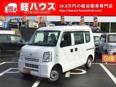 日産 NV100クリッパー の中古車 660 DX 広島県広島市佐伯区 49.8万円