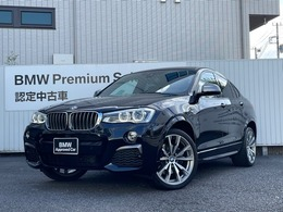BMW X4 M40i 4WD 黒革 純正HDDナビ ACC バックカメラ