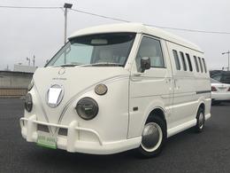 マツダ ボンゴバン 1.8 GL 低床 ハイルーフ タイプアーリー VWバス仕様 修復無
