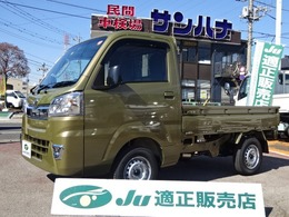 ダイハツ ハイゼットトラック 660 エクストラ SAIIIt 3方開 カラーパック マット バイザー付き