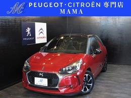 DSオートモビル DS3カブリオ シック Peugeot&Citroenプロショップ