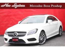 メルセデス・ベンツ CLSクラス CLS400 AMGライン 1オナ車 レーダーSF ベージュ革