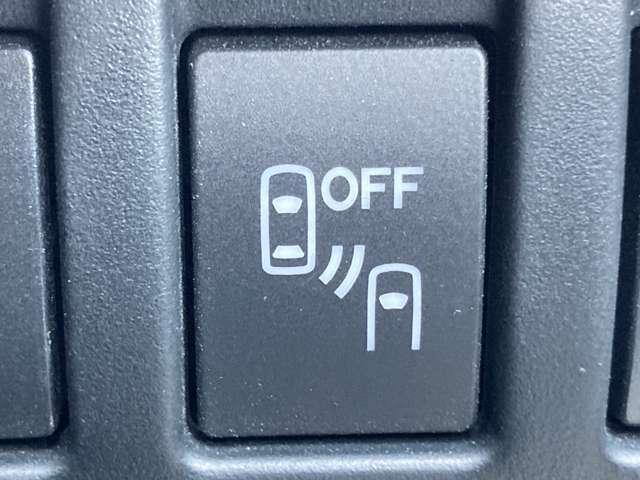 ◆ブラインド・スポット・モニター(BSM)【隣車線上の側方および後方から接近する車両を検知すると、ドアミラーのインジケーターが点灯。ウインカーを操作するとインジケーターの点滅と警報音で警告します。】