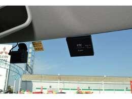 ETC、ドライブレコーダーが付いております。