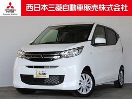 三菱 eKワゴン 660 M 距離無制限保証3年付 オーディオレス車
