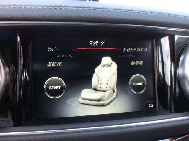 運転席、助手席マッサージ機能搭載♪ 上級グレードならではの特別な装備内容となります♪