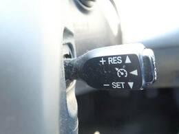 ☆クルーズコントロールも付いてます☆アクセルを踏まなくていいので長距離のドライブも快適ですね♪