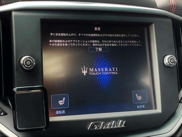寒い日でのお出掛けに便利なシートヒーターが全座席に搭載されています。