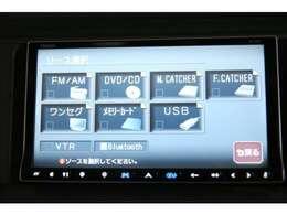 【HDDナビ】bluetoothやTVの視聴も可能です。高性能&多機能ナビでドライブも快適ですよ。
