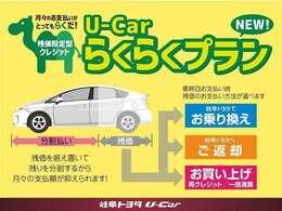 岐阜ナンバー以外の方には県外登録代行費用が¥55000~¥71500円必要です。