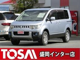 三菱 デリカD:5 2.4 エクシード II 4WD オートスライドドア HDDナビ