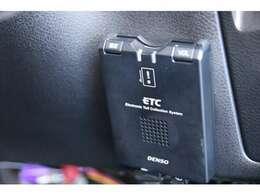 【ETC】長距離運転には必須ですね!すぐにでもご利用いただけます。