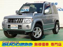 日産 キックス の中古車 660 RX 4WD 埼玉県川口市 53.9万円