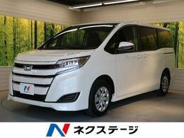 トヨタ ノア x 登録済み未使用車 衝突軽減 両側電動