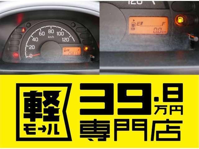 当たり前の「実走行」です!現在なんと25,811kmです!長く乗るのにはピッタリの1台です!!