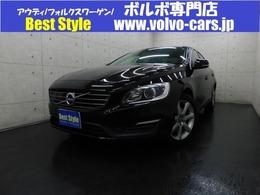 ボルボ S60 D4 SE ディーゼルターボ インテリ/黒革/純ナビ/Bカメラ/スマート/保