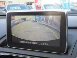 純正マツダコネクトナビ付き♪ ガイド線付バックカメラで駐車も安心ですね♪広角のカメラを使用しております♪