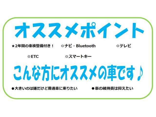 鳥取県内だけでなく、全国からお問い合わせ、ご成約・ご納車させていただいております。全国どこでもご納車可能ですので、お気軽にご相談ください♪