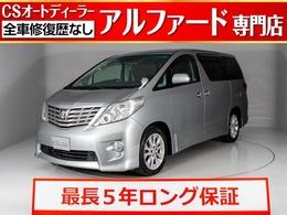 トヨタ アルファード 2.4 240G 後席モニター/パワースライドドア/純正ナビ